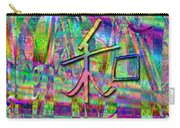 Vibrant Harmony Carry-all Pouch