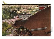 Vintage Japanese Art 19 Carry-all Pouch