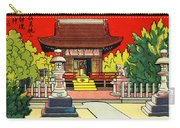 Vintage Japanese Art 2 Carry-all Pouch