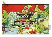 Vintage Japanese Art 7 Carry-all Pouch
