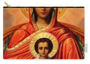 Virgin Mary Old Painting Carry-all Pouch
