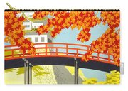 Visit Japan Carry-all Pouch