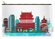 Watercolor Illustration Of Beijing Carry-all Pouch