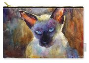 Watercolor Siamese Cat Painting Carry-all Pouch by Svetlana Novikova