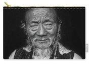 Wisdom Monochrome Carry-all Pouch