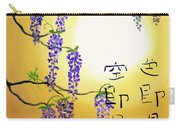 Wisteria With Heart Sutra Carry-all Pouch
