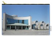 Xinjiang Region Museum Carry-all Pouch