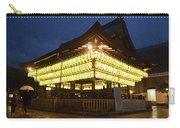 Yasaka Shrine Carry-all Pouch