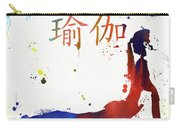 Yoga Pose Paint Splatter 2 Carry-all Pouch