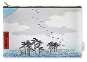 Yoshiwara Carry-all Pouch