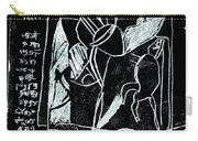 Black Ivory Issue 1b17a Carry-all Pouch