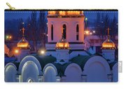Church Of The Nativity Carry-all Pouch