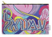 Immanuel Carry-all Pouch by Nancy Cupp