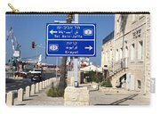 Tel-aviv Jaffa Road Sign Carry-all Pouch