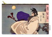Top Quality Art - Choryo Carry-all Pouch