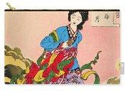 Top Quality Art - Jyoga Hongetsu Carry-all Pouch