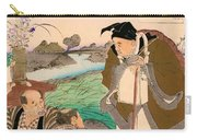 Top Quality Art - Matsuo Basho Carry-all Pouch