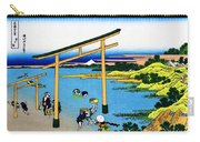 Top Quality Art - Mt,fuji36view-nobotonoura Carry-all Pouch
