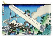 Top Quality Art - Mt,fuji36view-toutoumi In The Mountains Carry-all Pouch