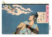 Top Quality Art - Soga Brother Vengeance Carry-all Pouch