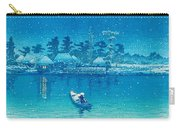 Ushibori - Top Quality Image Edition Carry-all Pouch