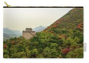 Watch Tower, Great Wall Of China Carry-all Pouch