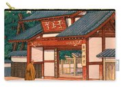 Zuizenji - Top Quality Image Edition Carry-all Pouch