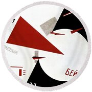 Drive Red Wedges In White Troops 1920 Round Beach Towel by Lazar Lissitzky
