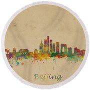 Beijing China Skyline Round Beach Towel