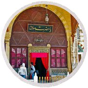 Entry To Mevlana Mausoleum In Konya-turkey  Round Beach Towel