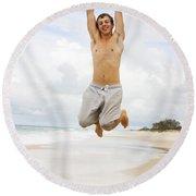 Reach For The Sky Round Beach Towel