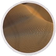 Ripples And Curves Round Beach Towel