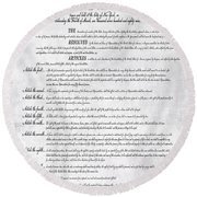 The Bill Of Rights H K Round Beach Towel