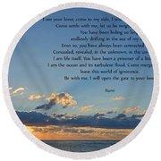 129- Rumi Round Beach Towel
