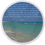151- Rumi Round Beach Towel