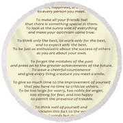 182- Promise Yourself Round Beach Towel