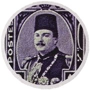 1944 King Farouk Egypt Stamp  Round Beach Towel