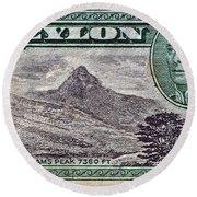 1946 Ceylon - Sri Lanka - Stamp Round Beach Towel
