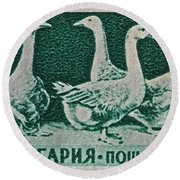 1955 Bulgarian Geese Stamp Round Beach Towel
