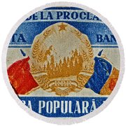1957 Romanian Coat Of Arms And Flags Stamp Round Beach Towel