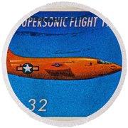 1997 First Supersonic Flight Stamp Round Beach Towel