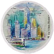 1999 Victoria Harbour Hong Kong Stamp Round Beach Towel