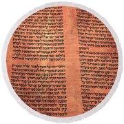 Ancient Torah Scrolls From Yemen  Round Beach Towel