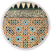 Details Of Lindaraja In The Alhambra Round Beach Towel