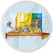 2010 Year Of The Tiger Round Beach Towel