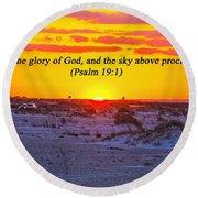 2014 03 12 02 A Psalm 19 1 Round Beach Towel