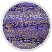 2014 14 Hebrew Text Of Psalms Chapter 36 In Purple Silver And Gold Round Beach Towel