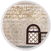 Islamic Architecture Round Beach Towel