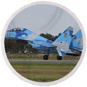 Ukrainian Air Force Su-27 Flanker Round Beach Towel
