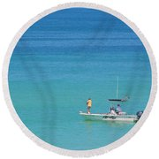 A Great Way To Spend A Day Round Beach Towel
